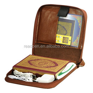Malaysia French Urdu Turkish Translation Quran Read Pen