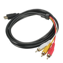 1.5M Hdmi Male TO 3 RCA 3RCA AV Video Component Convert Cable Cord Adapter For DVD HDTV STB 1080P