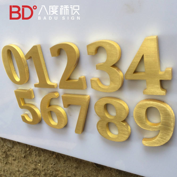 Laser Cut Metal Customized Brushed Gold Color Door House Number /Alphabet Bronze Brass Golden Sign