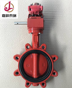 Normal temperature Lug type butterfly valve price list