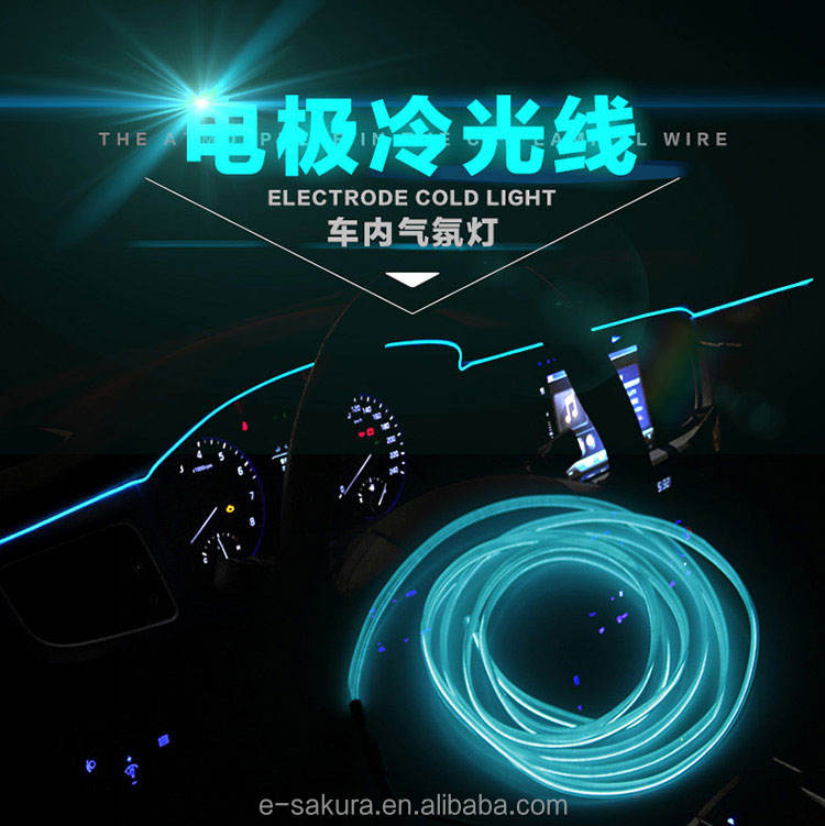 Car 2 m EL Edge LED Cold Light Interior Ambient Light