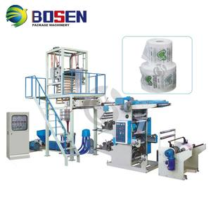 Biodegradable Film Blowing Machine For Plastic Bag Blown Film Extrusion Machine