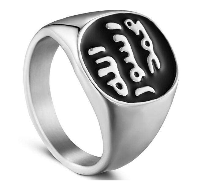 Stainless vintage silver muslim arabic islam religious rings