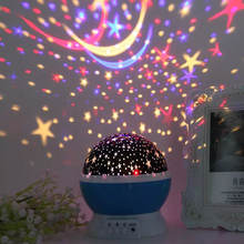 Star Master 360 Degree Rotation Sky Starry Light  8 Multicolor 3d night light projector star kids led night light