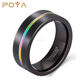 POYA Jewelry Dull Polished 8mm Black Tungsten Carbide Ring Rainbow Plated Grooved Engagement Wedding Bands For Men Or Women