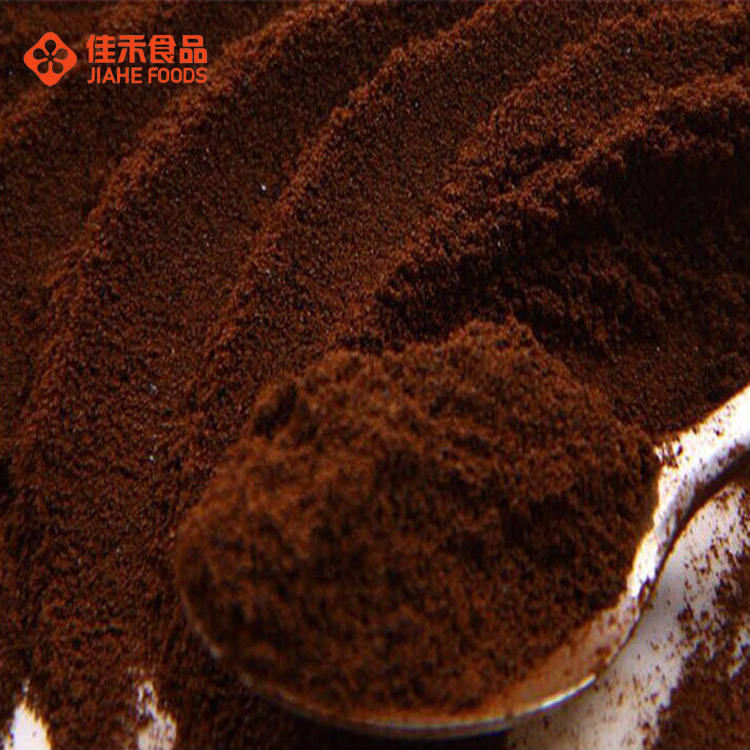 Kingflower Instant Brands 25Kg Wholesale Production Oem For Instant Coffee
