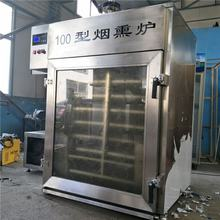 500kg per batch smoked catfish oven/industrial smokehouse/sausage smoking machine price