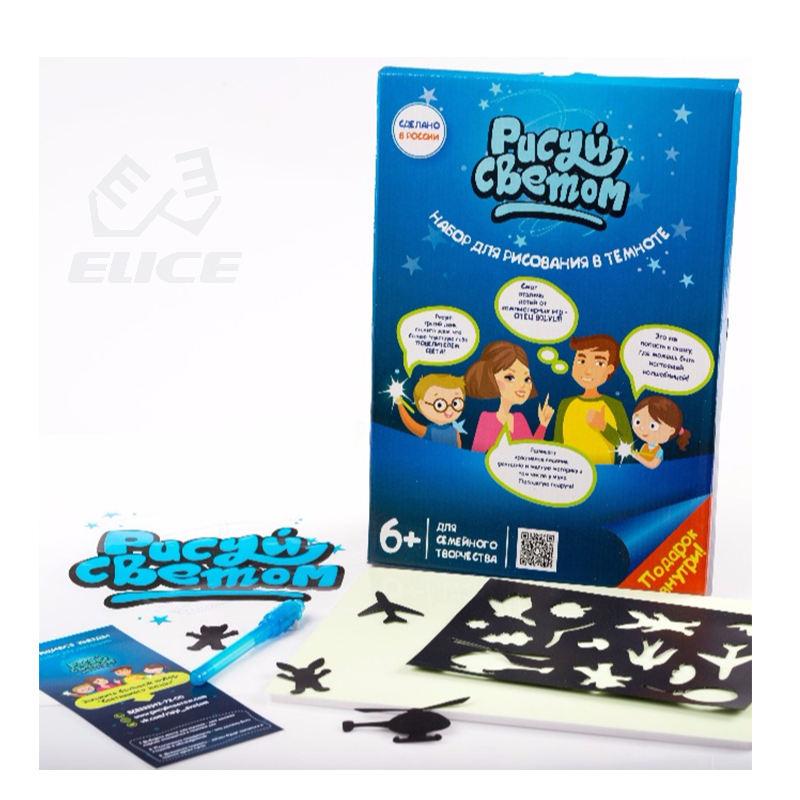 Рождественские игрушки-головоломки электронный Магия 3d пластиковых листов флуоресценции доска для рисования с Маркеры Ручка