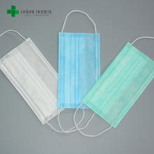 disposable medical supply 3 ply surgical face mask