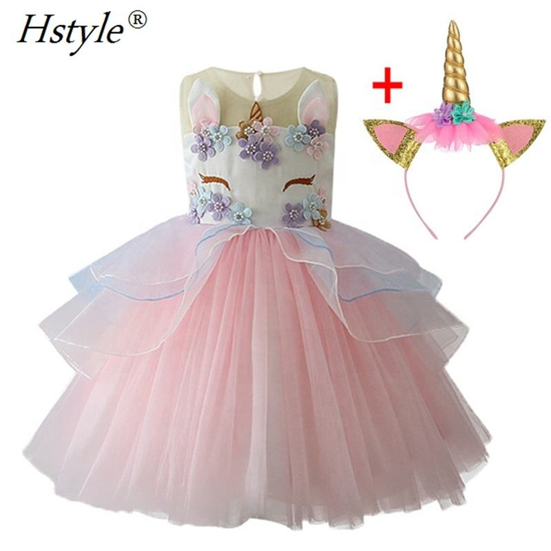 Hstyle 2020 Hot Sale Cartoon Theme Princess Girl Dress - Halloween Costume SU070