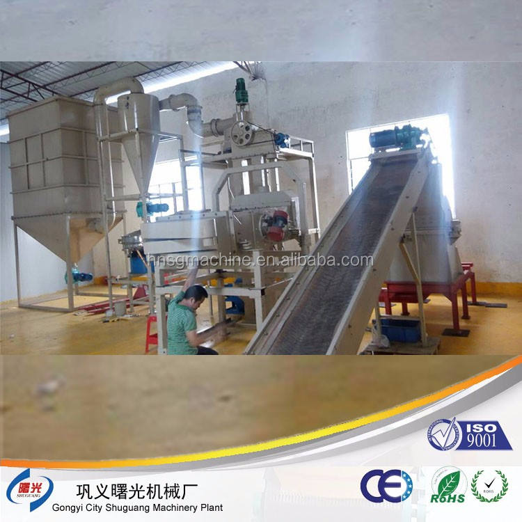 Lithium Battery Li-ion Recycling Machine Equipment