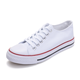 china factory hot sale cheap white canvas shoes