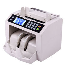 latest best modern IR hottest high-technic envelope counting machine