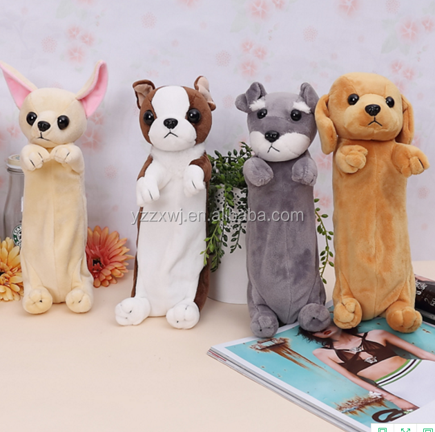 free sample plush dog pencil bag for student stuffed animal dog pen case plush stuffed toy dog bag