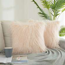 New Luxury Series Merino Style Off-White Fur Throw Pillow Case Cushion Cover Pillow Cover