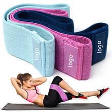 Fabric cloth sports resistance bands