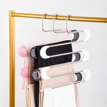 S Shape Pants Hangers For Clothes 5 Layers Foldable Space Saving Hanger Metal For Rack Belt Tie Scarf
