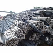 12mm iron rod price steel reinforcing bar for construction iron