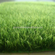 Artificial grass carpet , indoor decorative grass carpet, artificial grass carpet for balcony