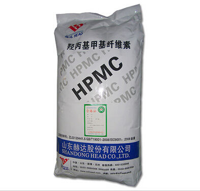 Hoge kwaliteit hydroxypropyl methyl cellulose( hpmc) cellulose ether