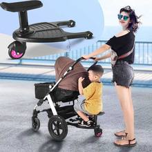 2 in 1 Baby Stroller Kid Board Comfort Wheeled Board with Detachable Seat,Glider Ride On step Board