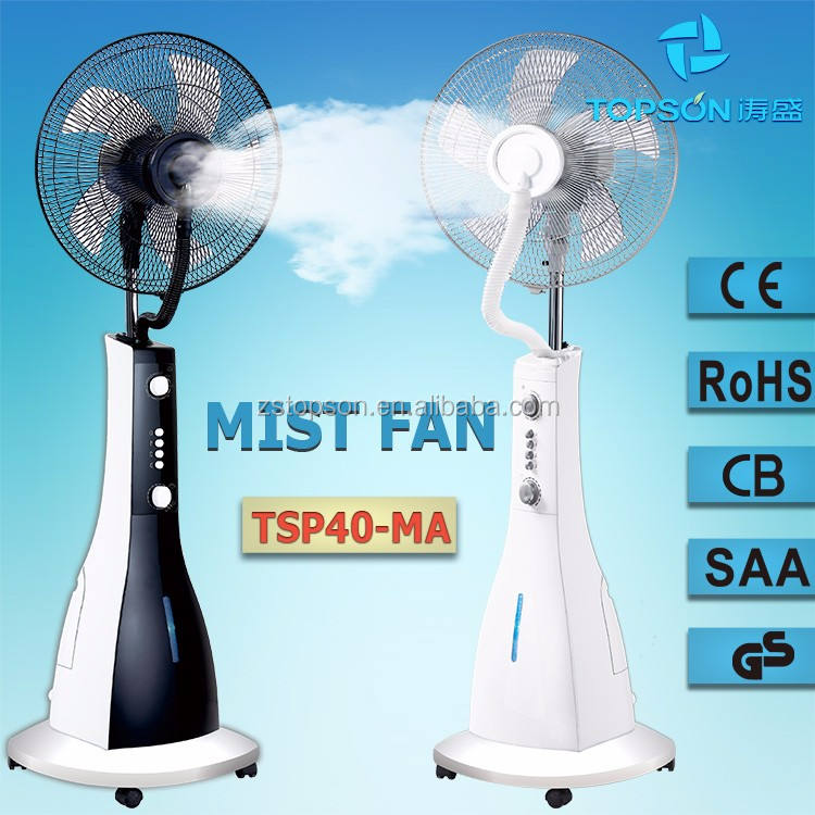 16 Inch Water Cooling Mist Fan