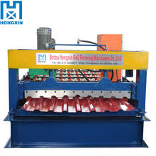 Botou Hongxin 1049 Computer Automatic Colored Metal Tile Roll Forming Machine