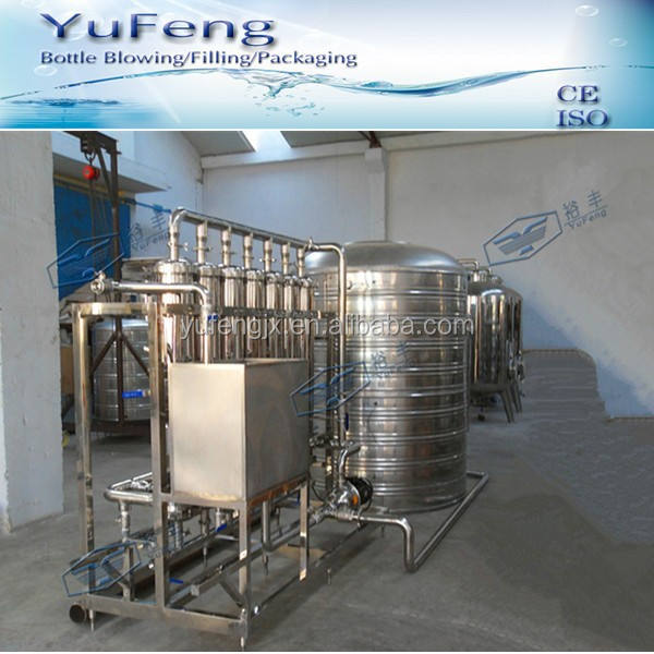 Plastic bottle pure water making machine / line