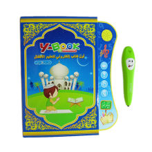 Kids Arabic learning educational book toys with talking pen