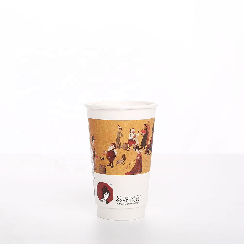 Double Wall Disposable 16oz PLA Paper Cup For Coffee