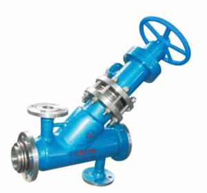 Bellows Globe Valve with Insulation Sleeve
