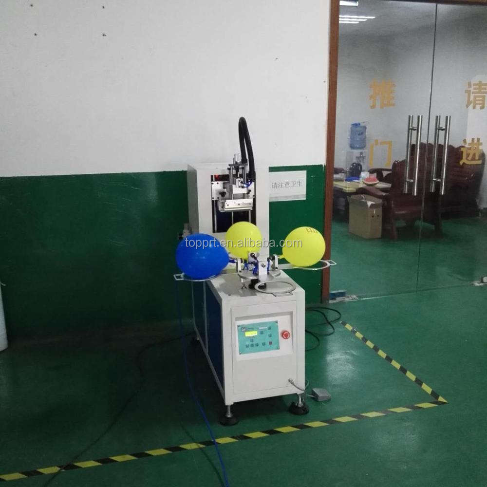 4stations balloon screen printing machine with rotary