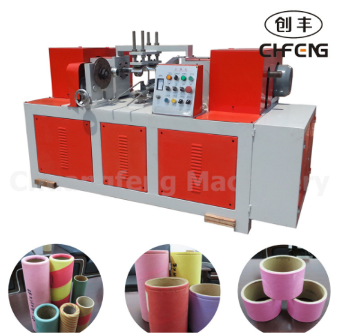 CFJB-50 Automatic High Speed Paper Tube Core Curling Grooving Polishing Machine DTY POY Tube Machine