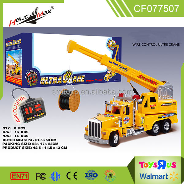 hot selling large size wire remote control kids cars truck crane toys