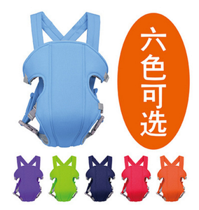 multi-functional baby back with baby bag baby products hold children strap
