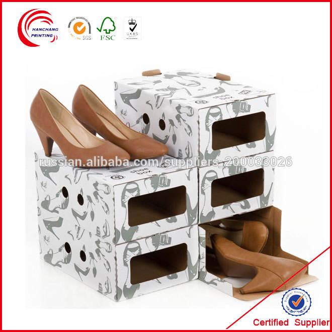 специально отпечатанные оптовые коробки для обуви