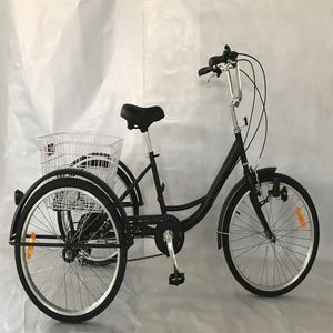 24inch 6speed или single speed 3 wheel bike/pedicab/trike/tricycles Китай (TF-TRIKE002)
