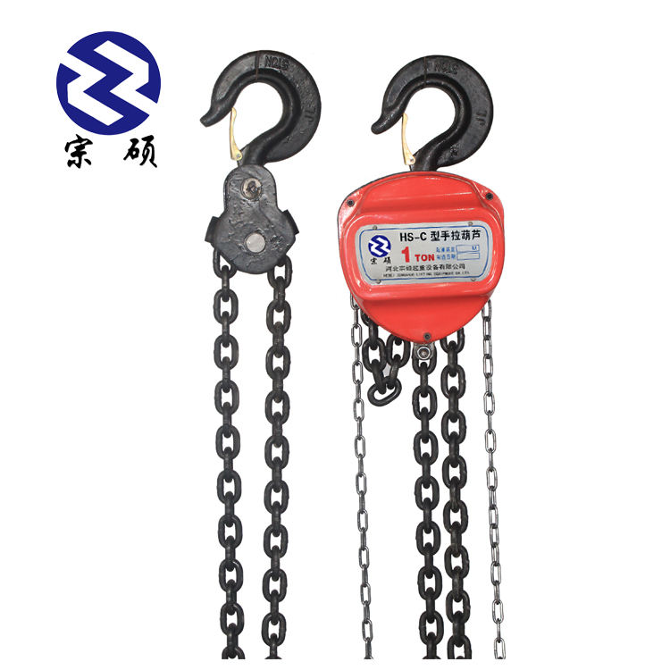 0.5t-20t HS-C Triple Spur Geared Manual Chain Hoist