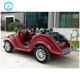 hybrid cars/speed cheap golf cart for sar/electric car