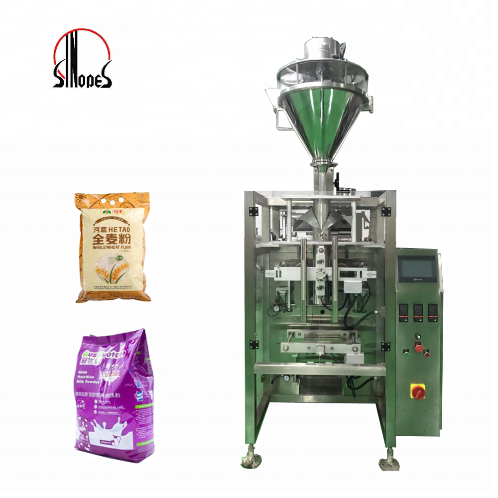 Automatic Coco/Spice/coffee powder /Pepper/milk/Spice washing powder packing machine