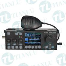 HF radio 0.5-30mhz mobile car transceiver