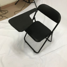 chair for school university