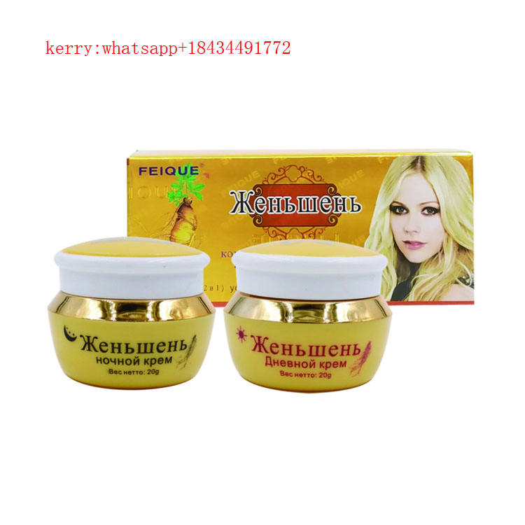 Best natural cream to remove dark spot on the skin perfect whitening anti cream