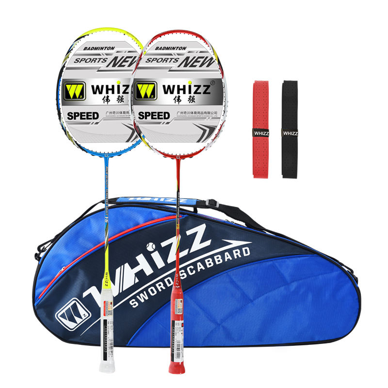 WHIZZ Special design full carbon Y5Y6 badminton racket with bumper protector