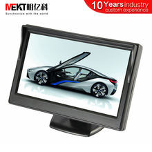 Car 5 inch bracket display 2 channel AV reversing rear view monitor RCA head  car rearview mirror monitors