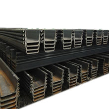 S355 S430 S460 S355jr 400*170 U Shaped cold rolled Steel Sheet Piles