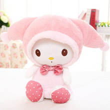 Candice guo! Super cute plush toy lovely pink my melody rabbit stuffed doll girl birthday gift 1pc