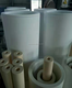 Good thermal shock long life 45---99.7% big size alumina sic zirconia mullite ceramic tube pipe rod for furnace refractory