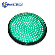 300mm traffic light module 12 inches Clear lens LED traffic signal from Fama