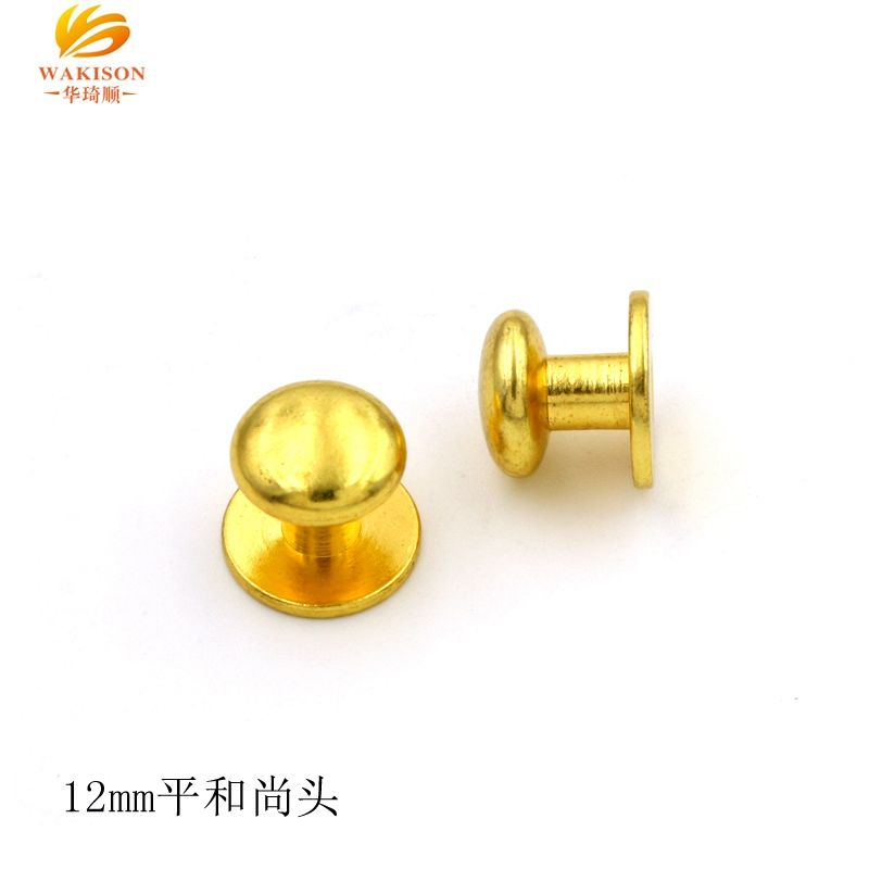 Wakison Hardware Accessories Making 12 mm Brass Nipple Rivet for Your Brand Goods